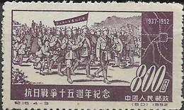 CHINA 1952 15th Anniversary Of War With Japan - $800 Departure Of New Fourth Army From Central China MNG - Unused Stamps