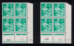 LOT De 2 COINS DATÉS Au TYPE MOISSONNEUSE N° 1115A - PAIRE DE GALVANO - NEUF ** TB - 1950-1959