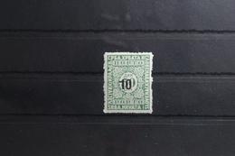 Jugoslawien Portomarken 63II ** Postfrisch #TL957 - Jugoslawien