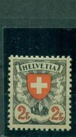 Schweiz, Wappenschild , Nr. 197 Z Postfrisch ** - Schweiz