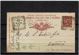 "LCTN59/LE/2 - ITALIE EP CP UMBERTO I  CASTELLAMMARE DI STABIA / TUNIS 20/8/1892 AU VERSO 'TUNIS POSTE ITALIANE"" - Stamped Stationery"