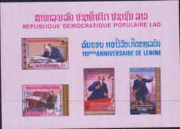 LAOS - 1980 - LENIN  SOUVENIR SHEET IMPERF MNH - Laos