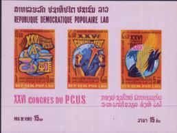 LAOS - 1980 - COMMUNIST PARTY CONGRESS   SOUVENIR SHEET IMPERF MNH - Laos