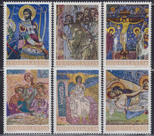 Yugoslavia 1969 Art - Frescos, MNH (**) Michel 1322-1327 - 1945-1992 Repubblica Socialista Federale Di Jugoslavia