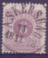 Suède N° 19A Oblitéré - Schweden