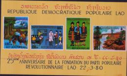 LAOS - 1980 - REPUBLIC 5TH ANNIVERSARY SOUVENIR SHEET MNH   SG CAT £16.00 - Laos
