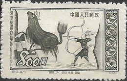 CHINA 1952 Glorious Mother Country. Tun Huang Mural Paintings - $800 A Winter Hunt  MNG - Unused Stamps