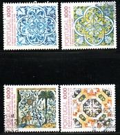 N° 1536,47,54,61 - 1982 - 1910-... Republic
