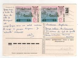 Beau Timbre , Stamp   Yvert N° 4557  X2 Sur Cp , Carte Postale, Postcard Du 24/07/1981 ?? - Lettres & Documents