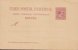 Spain UPU Postal Stationery Ganzsache Enteri 1892 Alfons XIII.  (72mm) Unused (2 Scans) - Ganzsachen