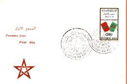 "Maroc,FDC 1er Jour; 1963 ;installation Du Parlement ""Casablanca;Morocco,Marruecos - Maroc (1956-...)"