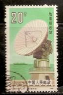 CHINE OBLITERE - 1949 - ... République Populaire