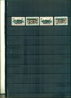 MAURITANIE J.O TOKYO 4 VAL SURCHARGES NEUFS A PARTIR DE 6 EUROS - Estate 1964: Tokio