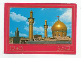 Iraq - Imam Al Hussein Shrine Kerbala 1989 - Iraq