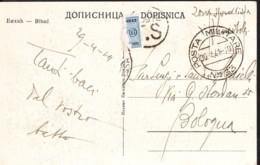 Posta Militare N°33 Zona Sprovvista Di Francobolli, Tassata, 1941  Su Cartolina Di Bihac - 1900-44 Vittorio Emanuele III