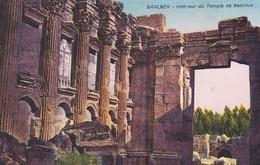Liban Baalbek Interieur Du Temple De Bacchus - Libanon