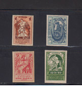 URSS. 1923. Yvert 223 / 226 * TB Charnière. Exposition Agricole Moscou. (2018t) - 1923-1991 USSR