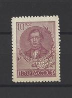 RUSSIE.  YT  N° 589  Neuf *  1936 - 1923-1991 USSR