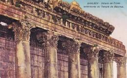 Liban Baalbek Details, De Frises Exterieure Du Temple De Bacchus - Libanon