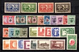 Algérie Maury N° 57/69 *, N° 88/101 * Et N° 145/148 ** MNH. B/TB. A Saisir! - Algeria (1924-1962)