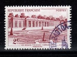 YV 5224 Oblitere , Trianon Versailles Du Bloc Philex 2018 - Nuevos