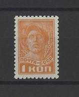 RUSSIE.  YT  N° 608A  Neuf *  1937 - Unused Stamps