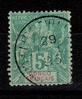 Congo YV 15 Oblitere Cote 7,50 Euros - Französisch-Kongo (1891-1960)