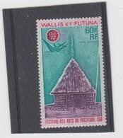 WALLIS ET FUTUNA 1 T Neuf Xx  N° YT PA 42 - 1972 - Festival Des Arts Du Pacifique Sud - Neufs