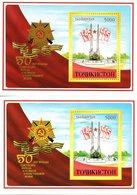 """(WK-Alb2) Tadschikistan Mi Block 5 I/II """"WWII - 50 Jahre Kriegsende""""  ** Postfrisch - Tadschikistan"""