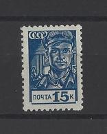 RUSSIE.  YT  N° 708   Neuf *  1939 - 1923-1991 USSR