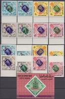 Aden, Upper Yafa 25.11.1967 Mi # 74-81 АВ MARGINS Bl 14 Grenoble Winter Olympics, MNH OG - Invierno 1968: Grenoble