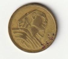 MONETA EGIZIANA - Egitto