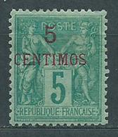 Marruecos Frances Correo 1891 Yvert 1 * Mh - Morocco (1956-...)
