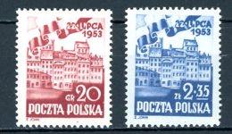 Pologne   Y&T   713 - 714    X     ---    Très Faible Charnière  --  TTB - 1944-.... República