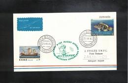 Greece 1982 Olympic Airways First Flight Athens - Zakynthos - Greece
