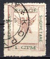 ALBANIE (Principauté) - 1917 - N° 44 - 1 C. Brun Et Vert - (Emission De Koritza (Korcé)) - Albanien