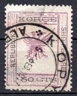 ALBANIE (Principauté) - 1917 - N° 50 - 50 C. Violet Et Noir - (Emission De Koritza (Korcé)) - Albanie