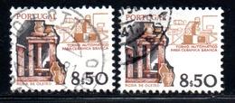 N° 1511 - 1981 - Used Stamps