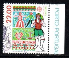 N° 1509 - 1981 - Used Stamps
