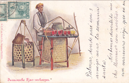 CPA INDONESIE - JAVA JAWA DJAWA - Javaansche Tjao Verkooper  - Métier - Illustrateur Van Der Heyden J. En 1904 - Indonesië