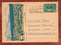P 81 Krone Abb Mauren, Vaduz Nach Duesseldorf 1982 (83113) - Ganzsachen