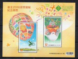 TAIWAN - 2016 - PHILATAIPEI - EXPOSITION PHILATELIQUE - PHILATELICAL EXPOSITION - 2016 - B/F - M/S - - 1945-... Republic Of China