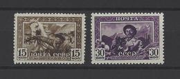 RUSSIE.  YT  N° 829/830  Neuf **  1941 - Unused Stamps
