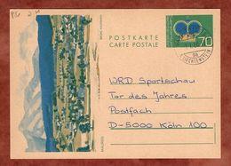 P 81 Krone Abb Mauren, Triesen Nach Koeln 1980 (83119) - Ganzsachen