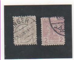 MAROC POSTES CHERIFIENNES 1912 YT N° 1 Et 2 Oblitérés - Lokalausgaben
