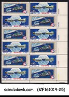 UNITED STATES USA - 1975 APOLLO SOYUZ SPACE MISSION  SE-TENANT 12V SHEET MNH - Spazio
