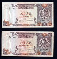 2 Banconote Qatar - 1 Riyals 1996 - Circolate - Qatar