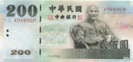 Taiwan 200 NT$ (P1992) (Pref: AT) -UNC- - Taiwan