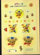 JAPAN, 2019, MNH, POST BEAR GREETINGS, TEDDY BEARS, LIMITED EDITION S/SHEET - Childhood & Youth