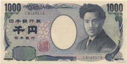 Japan 1000 Yen (P104a) (Pref: C) -UNC- - Japan